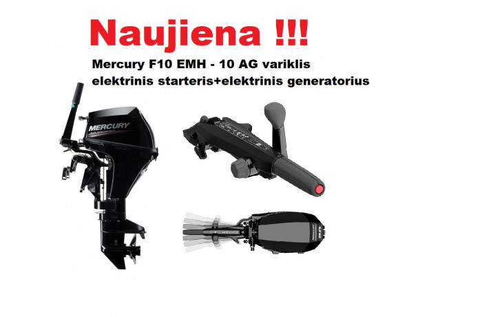 Mercury F10 EH EFI valties...